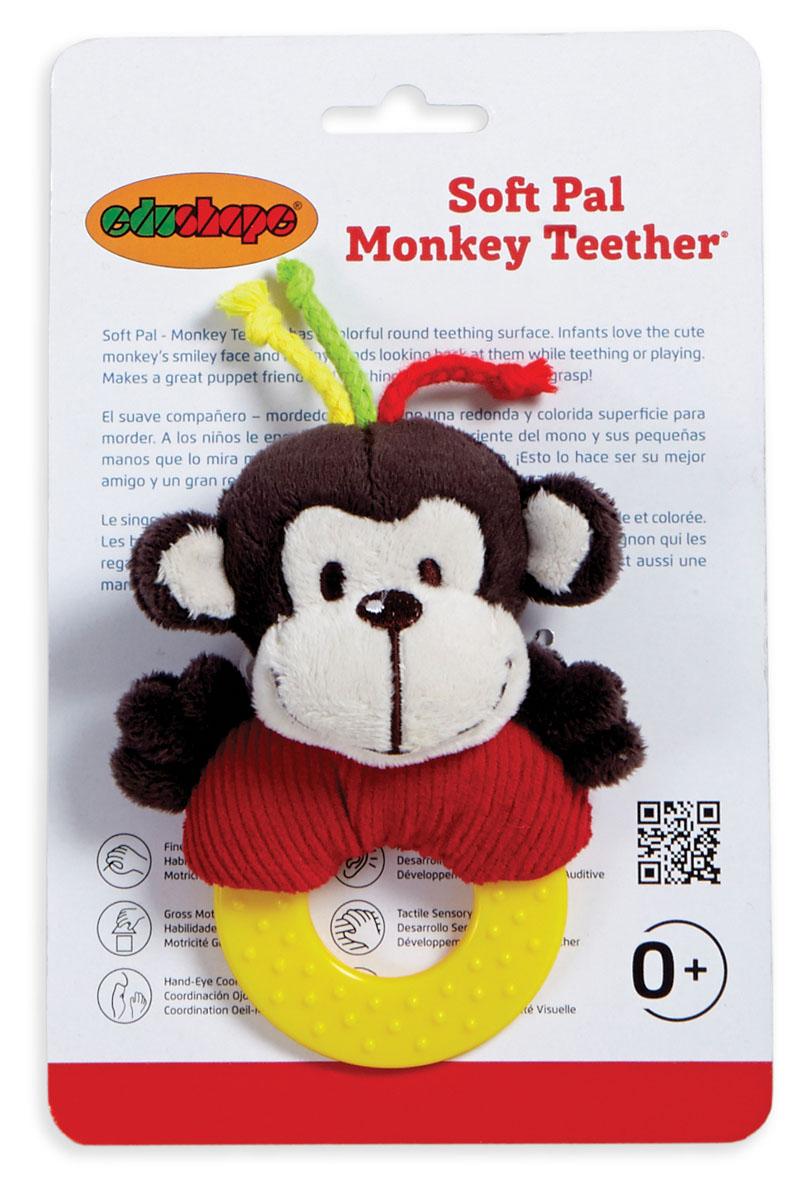 Soft Pals – Monkey Teether