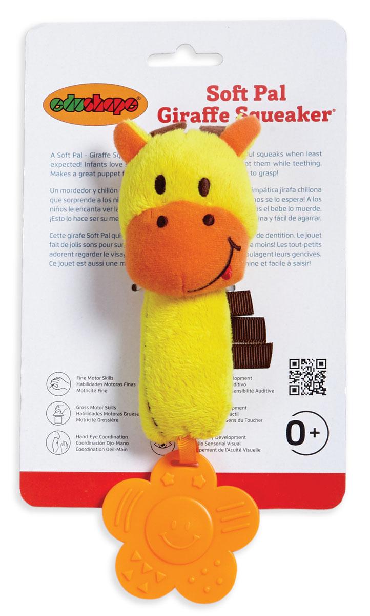 Soft Pals – Giraffe Rattle
