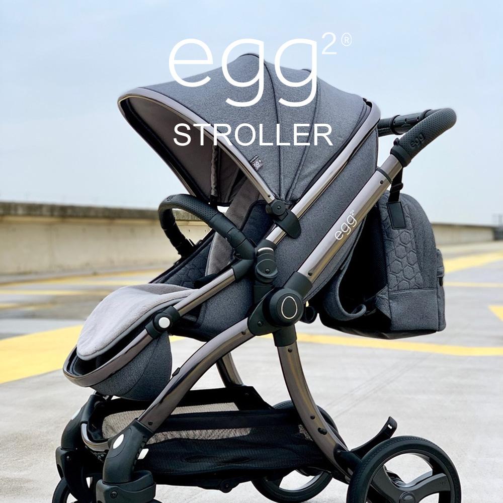 Egg² Stroller