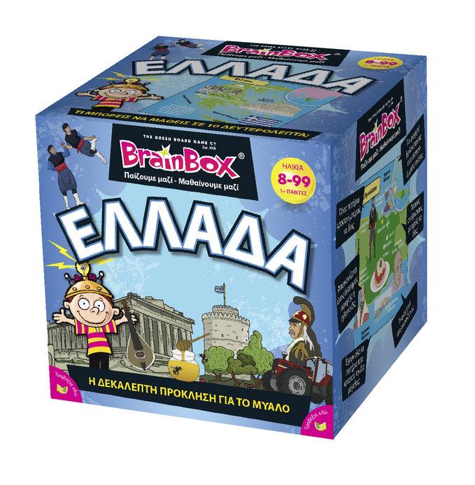 BrainBox: ΕΛΛΑΔΑ