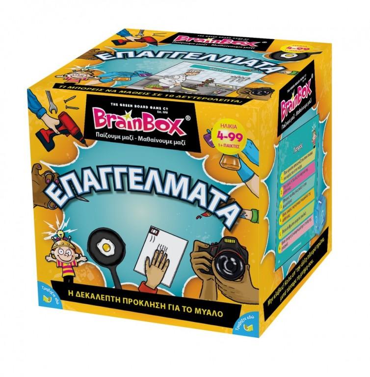 BrainBox: ΕΠΑΓΓΕΛΜΑΤΑ