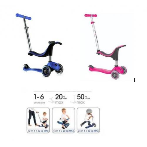 """Scooter – Πατίνι """"Go-Up Sporty"""""""