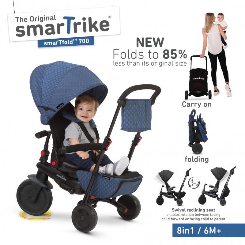 SmarTrike – Folding Trike 700 (Με περιστρεφόμενο κάθισμα & ανάκλιση)