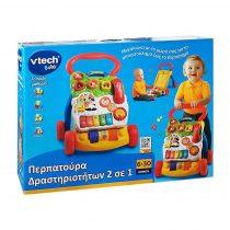 vtech-2-in-1-baby-walker-greek-multi-coloured-baby-toys-vtech-784068